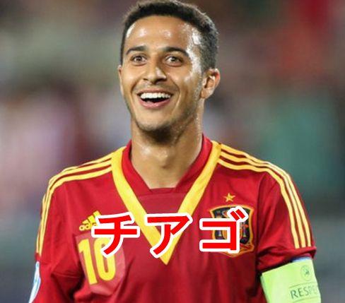 清水エスパルスイケメン選手ランキング【Jリーグ2017年版】 | サッカー ...