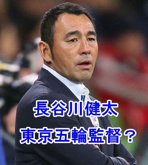 長谷川健太の画像 p1_32