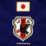 ロシアワールドカップ日本代表メンバー予想!フォーメーションは?