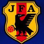 サッカー日本代表オーストラリア戦(8/31)のスタメン・フォーメーション予想