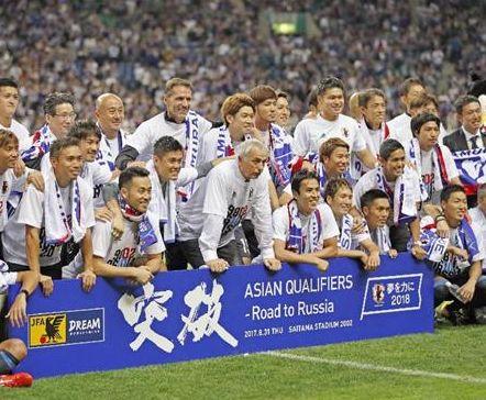 サッカー日本代表オーストラリア戦
