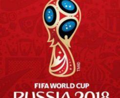 ロシアワールドカップ2018・優勝予想