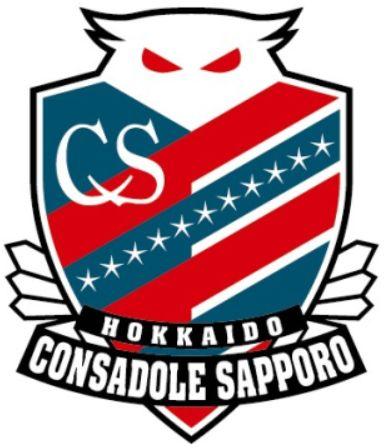 コンサドーレ札幌 スタメン2018