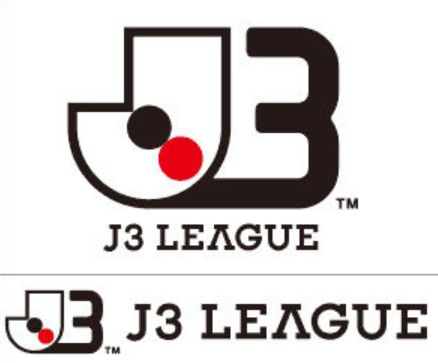 J3リーグ優勝・順位予想2018