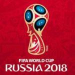ロシアワールドカップの見どころは?楽しみな対戦カードの展望と考察