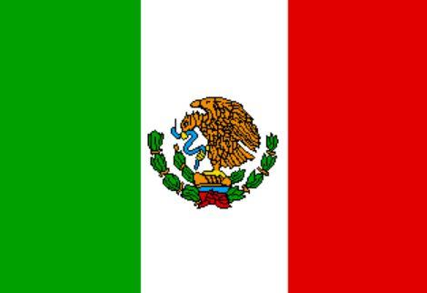 サッカーメキシコ代表メンバー2018