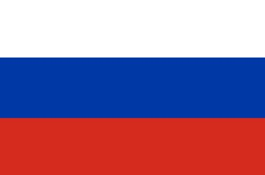 サッカーロシア代表メンバー2018