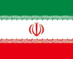 サッカーイラン代表メンバー2018