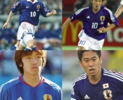日本代表歴代10番