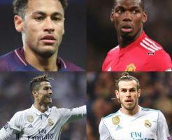海外サッカー夏の移籍情報2018