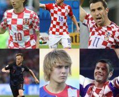 クロアチア代表・歴代有名選手