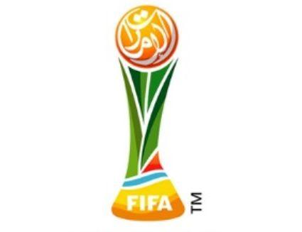 クラブワールドカップ・改革