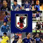 サッカー日本代表の歴代キャプテンのまとめ【W杯以外も含む】