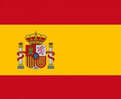 スペイン代表・歴代ベストイレブン