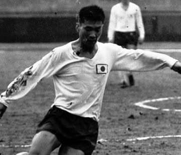 サッカー日本代表歴代キャプテン・八重樫茂生
