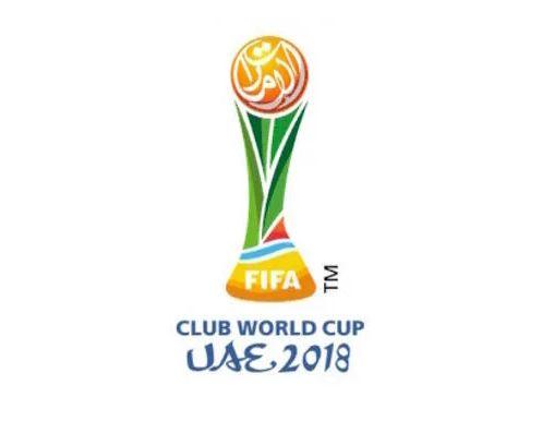クラブワールドカップ2018・ネット中継