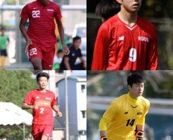 東福岡高校サッカー部のメンバー2018-2019