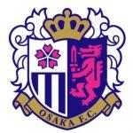 Jリーグ移籍情報2019【セレッソ大阪の補強と退団の噂】