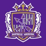Jリーグ移籍情報2019【サンフレッチェ広島の補強と退団の噂】