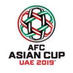 アジアカップ2019の優勝候補・優勝予想!グループリーグから検証