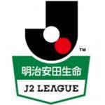 J2移籍情報2019!噂される注目選手の動向をチェック