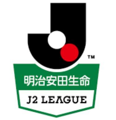 J2移籍情報2019