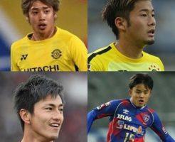 Jリーグ海外移籍の噂2019