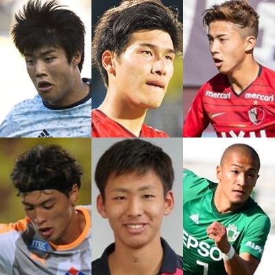 Jリーグ2019・期待の若手