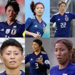 なでしこジャパン2019の注目選手を7選【女子W杯の主役達】